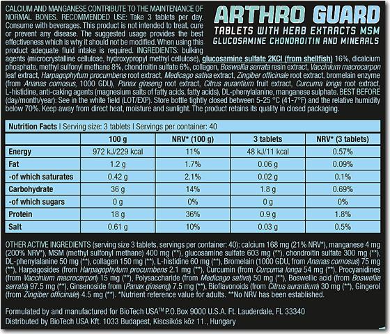 Arthro Guard 120 caps