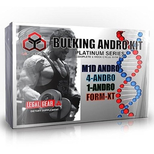 Bulking Andro Kit - 4 products pack