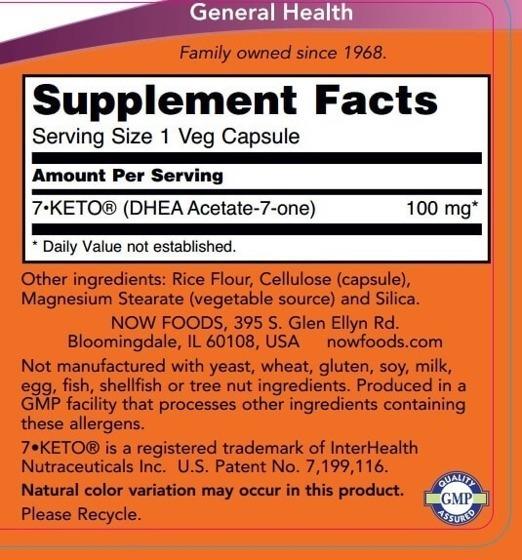 7-keto 100 mg 120 caps